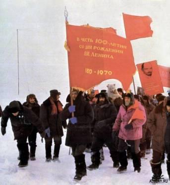 Lenin zu ehren